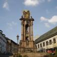Banská Štiavnica je jedným z najkrajších a historicky najzaujímavejších miest na Slovensku. V decembri roku 1993 sa Banskej Štiavnici dostalo najvyššieho medzinárodného uznania, keď bolo historické jadro mesta spolu s...